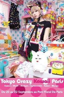 tokyo_crazy_kawaii_paris